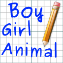 Logo Boy Girl Animal